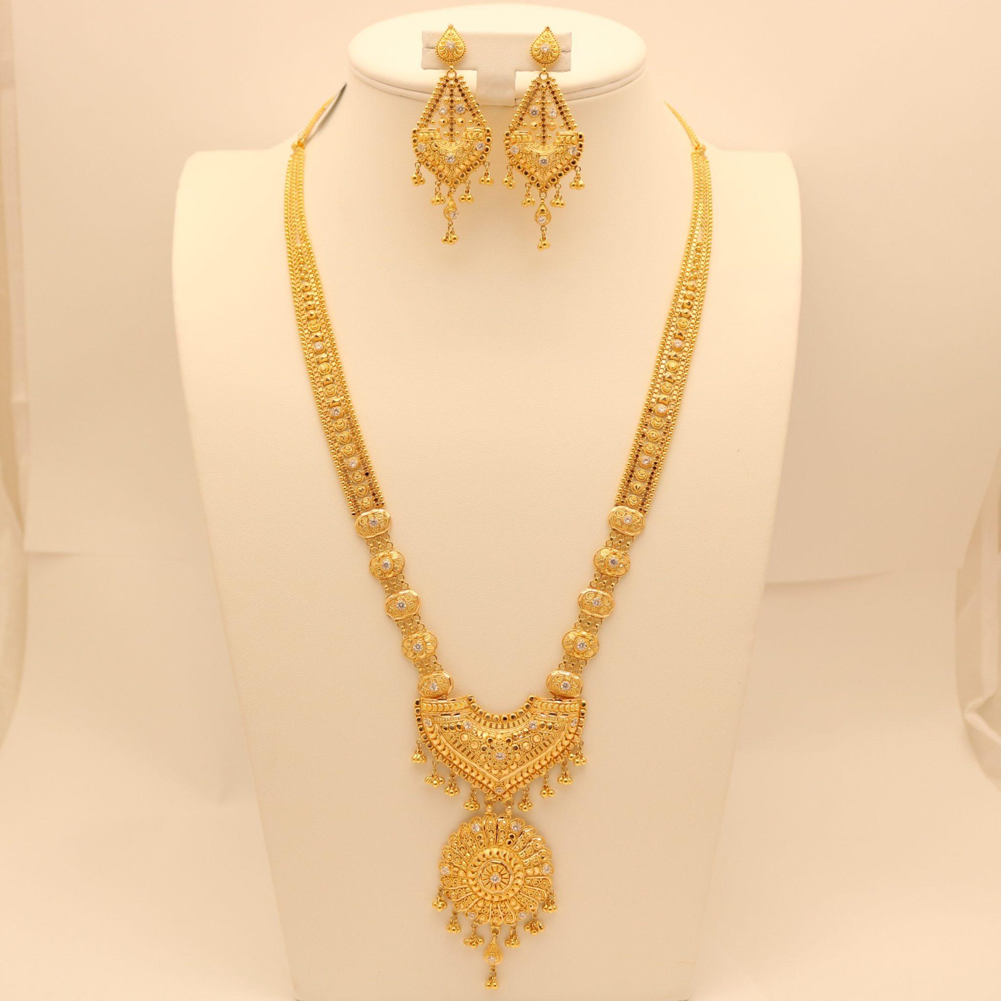 New 22 Carat Gold Jewellery Designs India | Jewellry\'s Website