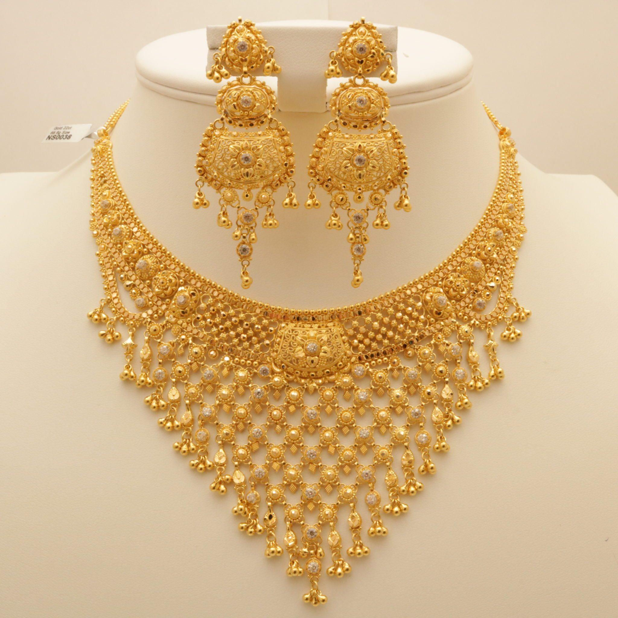 22 Carat Indian Gold \
